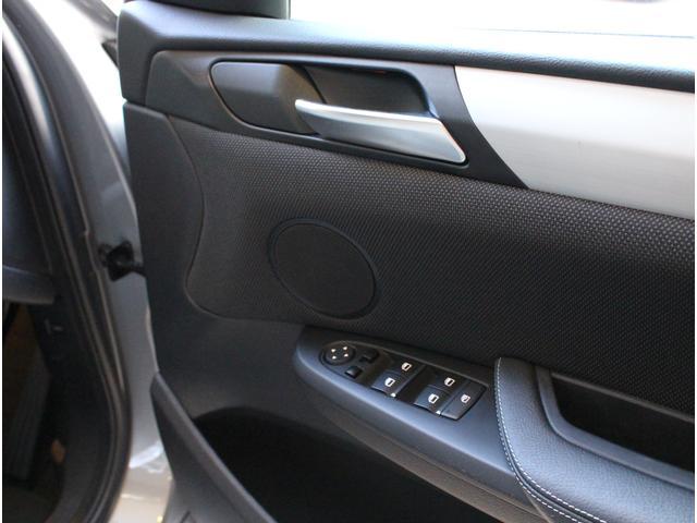 BMW BMW X3 xDrive 20d BP Mスポ トップビュー Pゲート