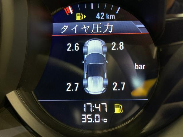 「ポルシェ」「ポルシェ」「オープンカー」「愛知県」の中古車16