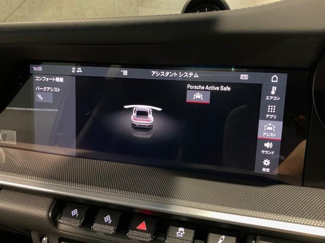 「ポルシェ」「ポルシェ」「クーペ」「愛知県」の中古車45