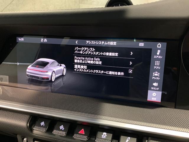 「ポルシェ」「ポルシェ」「クーペ」「愛知県」の中古車48