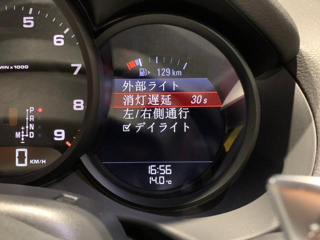 「ポルシェ」「ポルシェ」「オープンカー」「愛知県」の中古車40