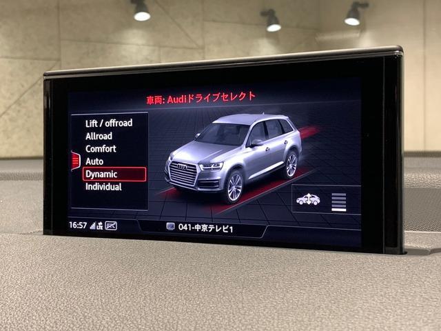 「アウディ」「アウディ Q7」「SUV・クロカン」「愛知県」の中古車49