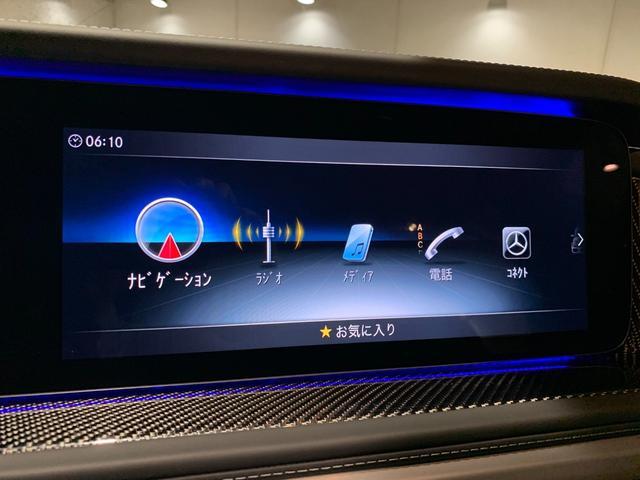 「その他」「Gクラス」「SUV・クロカン」「愛知県」の中古車40