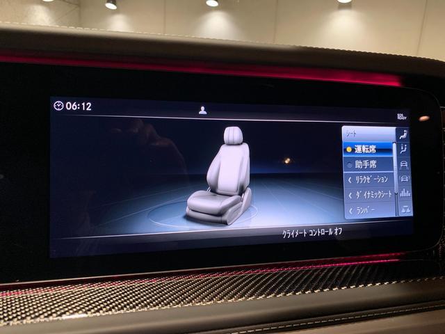 「その他」「Gクラス」「SUV・クロカン」「愛知県」の中古車42