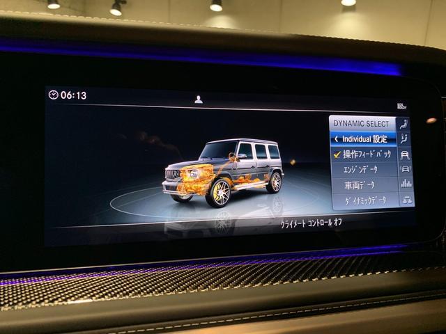 「その他」「Gクラス」「SUV・クロカン」「愛知県」の中古車43