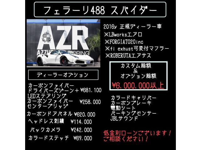 カーボンインテリア FORGIATOホイール LBワークス(20枚目)