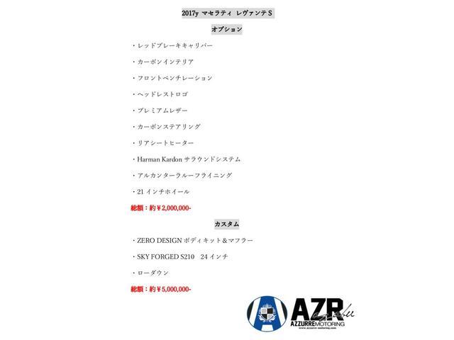 S 正規D車【ZERODESIGN】【SKYFORGED】(20枚目)