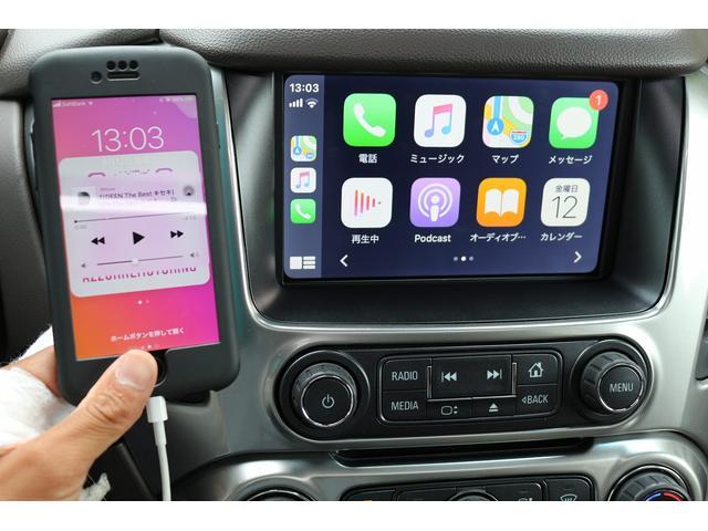 アップルカープレイ装備!お持ちのIPHONEと繋いで頂くと、ナビやミュージック等そのままお使いいただけます!