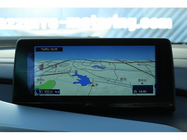 ベースグレード プラグインハイブリッド CAPROインテリア LEDテール コーナーセンサー 衝突安全ブレーキ 純正20インチAW LEDヘッドライト 全周囲カメラ 純正ナビ メモリ付電動スポーツシート(18枚目)