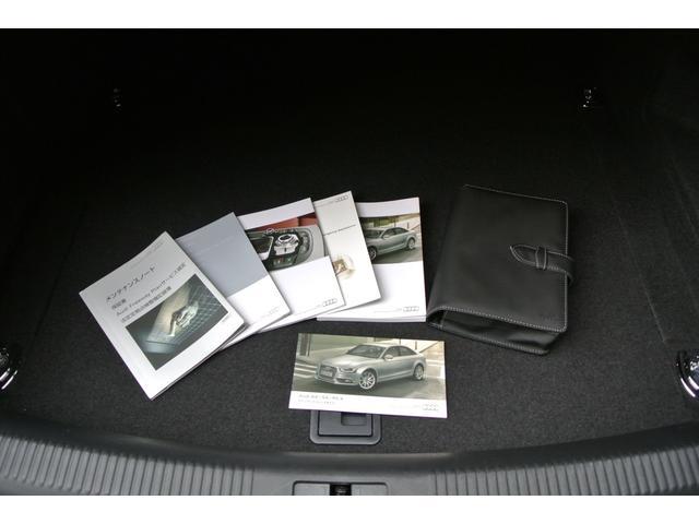 「アウディ」「アウディ A4」「セダン」「岐阜県」の中古車15