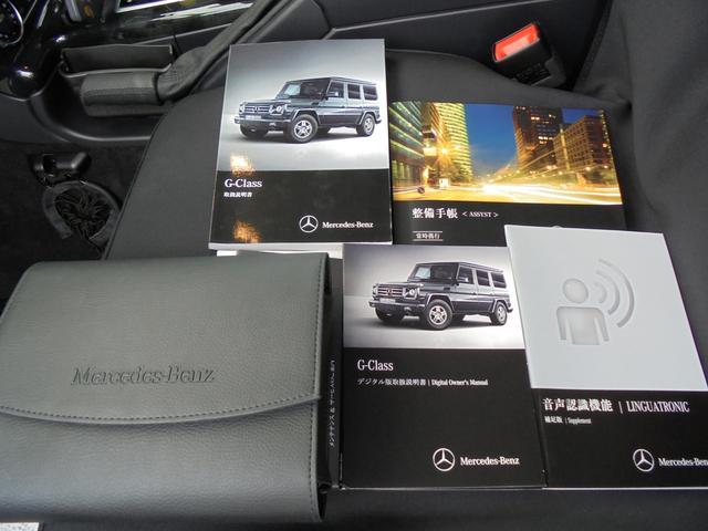 「メルセデスベンツ」「Mクラス」「SUV・クロカン」「静岡県」の中古車21