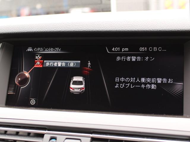 523d Mスポーツ 1オナ 後期LEDヘッド ACC 茶革(19枚目)