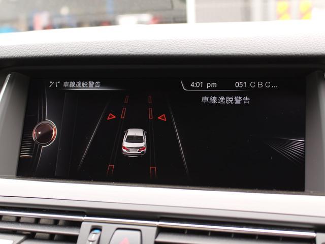 523d Mスポーツ 1オナ 後期LEDヘッド ACC 茶革(20枚目)