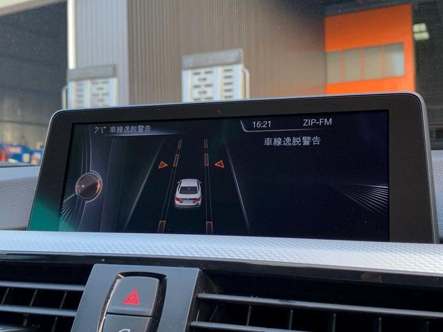 435iクーペ Mスポーツ オプションLEDヘッド フォグ 赤革シートH ACC追従クルコン インテリセーフ RDW カーボンリップ 黒ドアミラー Mパフォ黒グリル Rスポ OP19AW(4本新品タイヤ) スマートキー 禁煙(32枚目)