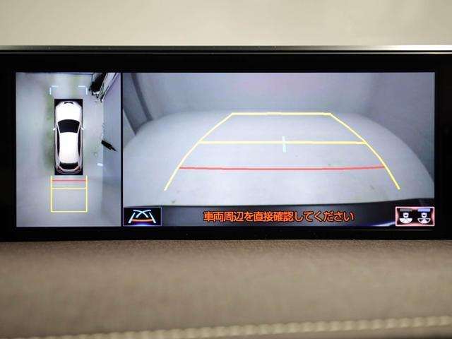 UX200 バージョンL 当社試乗車 ドライブレコーダー(10枚目)
