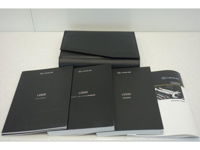 LC500 Lパッケージ マークレビンソン 20インチ(19枚目)
