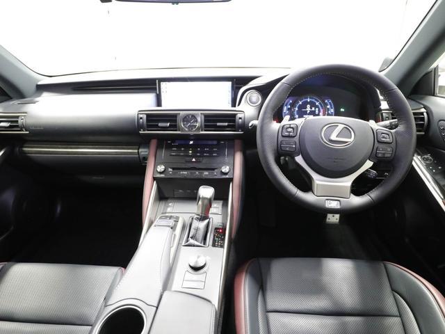 IS350 Fスポーツ ドライブレコーダー 三眼フルLEDヘッドランプ レクサスセーフティセンス ブラインドスポットモニター クリアランスソナー&バックソナー F専用ブラックレザーシート(9枚目)
