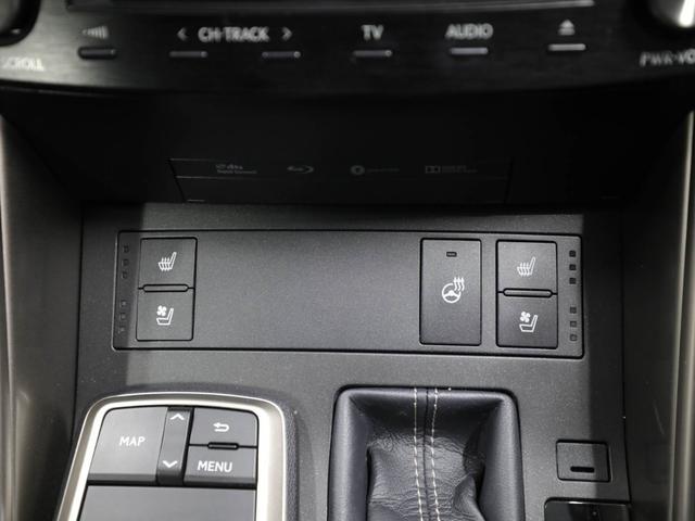 IS350 Fスポーツ ドライブレコーダー 三眼フルLEDヘッドランプ レクサスセーフティセンス ブラインドスポットモニター クリアランスソナー&バックソナー F専用ブラックレザーシート(12枚目)