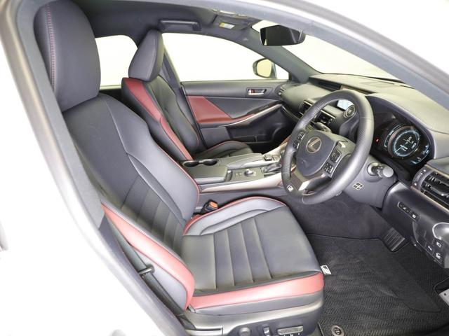 IS350 Fスポーツ ドライブレコーダー 三眼フルLEDヘッドランプ レクサスセーフティセンス ブラインドスポットモニター クリアランスソナー&バックソナー F専用ブラックレザーシート(14枚目)