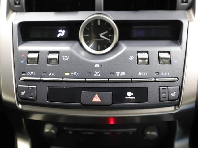 NX300h Iパッケージ 電動リアゲート ハンドルヒーター(12枚目)