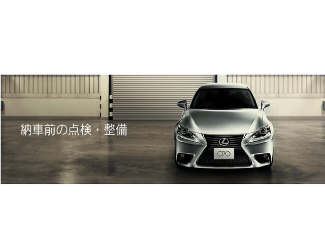 「レクサス」「UX」「SUV・クロカン」「愛知県」の中古車22