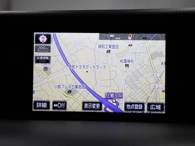 「レクサス」「RC」「クーペ」「愛知県」の中古車10