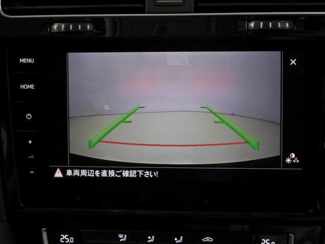 TSI Highline Tech Edition Navi ACC LED(15枚目)