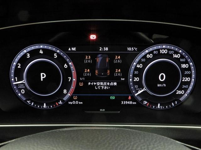「フォルクスワーゲン」「VW ティグアン」「SUV・クロカン」「静岡県」の中古車12
