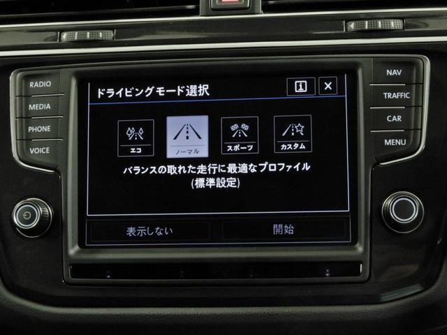 「フォルクスワーゲン」「VW ティグアン」「SUV・クロカン」「静岡県」の中古車13