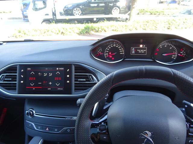 SW GT ブルーHDi ムーンルーフ CarPlay(20枚目)
