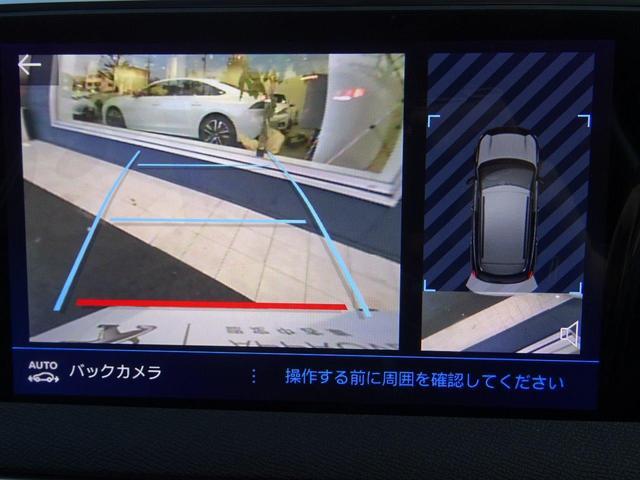 アリュール LEDパッケージ サイド・バックカメラ AW(19枚目)
