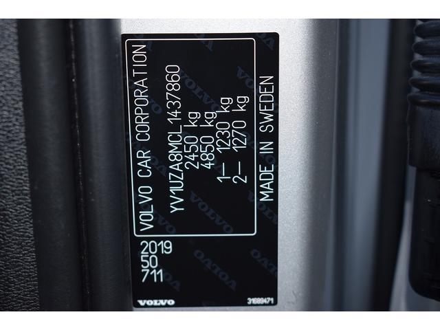 D4 AWD モーメンタム ディーゼルターボ 4WD クライメートパッケージ ポールスター(8枚目)