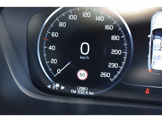 D4 AWD モーメンタム ディーゼルターボ 4WD クライメートパッケージ ポールスター(13枚目)