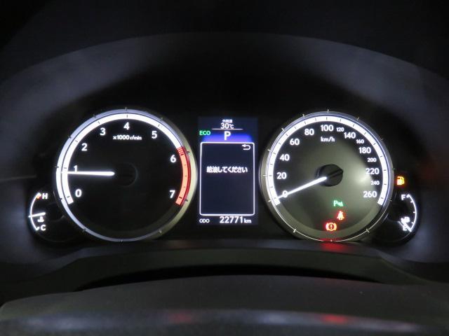 レクサス RC RC200t バージョンL