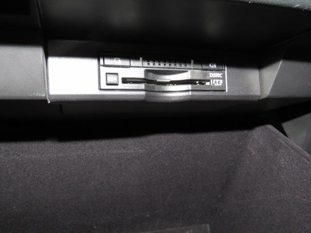 NX300h VER-L AWD(12枚目)