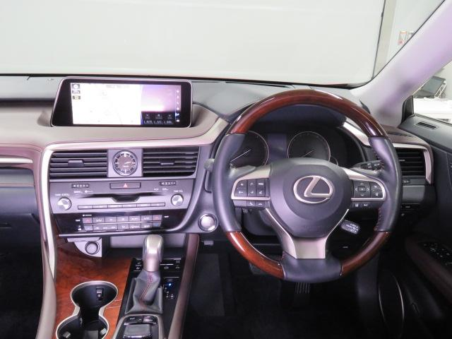 RX200t VER-L AWD(8枚目)