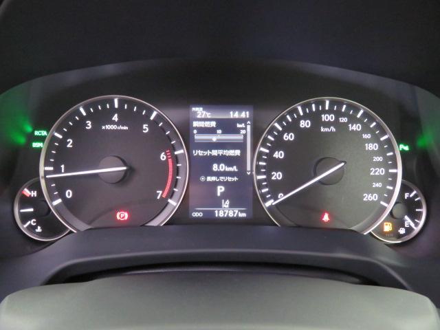 RX200t VER-L AWD(9枚目)
