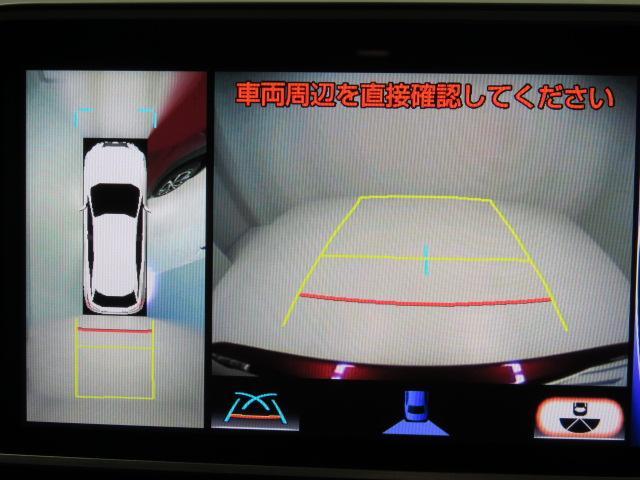 RX200t VER-L AWD(11枚目)