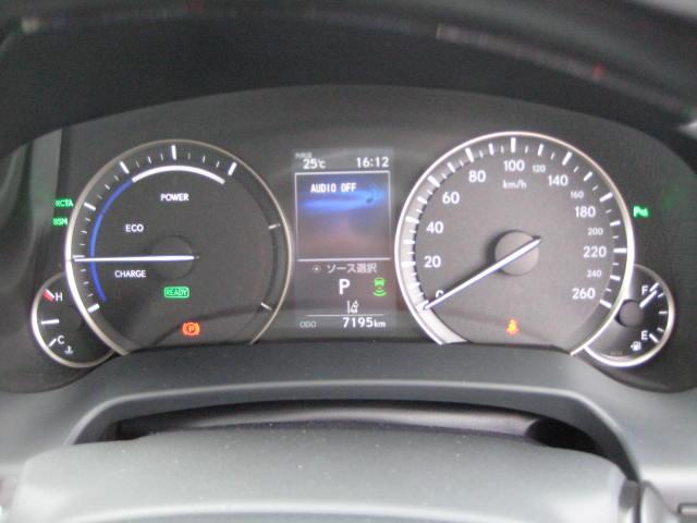 RX450hL VER-L AWD(8枚目)