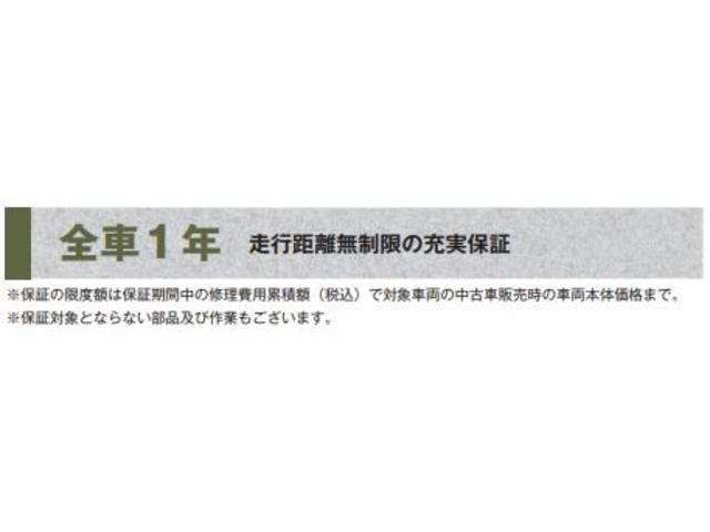 リミテッド 認定中古車保証付 整備付 レザーシート シートヒーター パワーシート ETC Bカメラ ステアリングヒーター(4枚目)