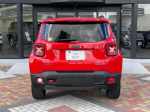 トレイルホーク 認定中古車保証付 整備付 4WD レギュラーガソリン マッド&スノータイヤ装着 クルーズコントロール ETC バックカメラ Bluetooth ルーフレール ブラックアルミ バックソナー HIDヘッド(5枚目)