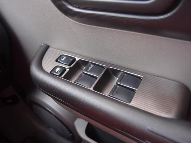細かいところですが、スイッチ類も良好!中古車選びにはチェックが欠かせないポイントです。
