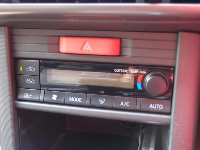 シンプルなエアコン操作パネル。冷暖房の動作も確認済みです。