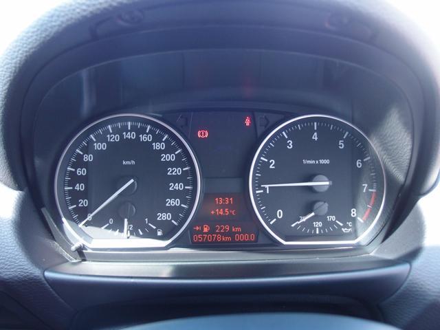 135i キセノンライト 赤革シート パワーシート シートヒーター 純正ナビ Bカメラ ETCADVAN19incAW スーパースプリントマフラー 車高調(14枚目)