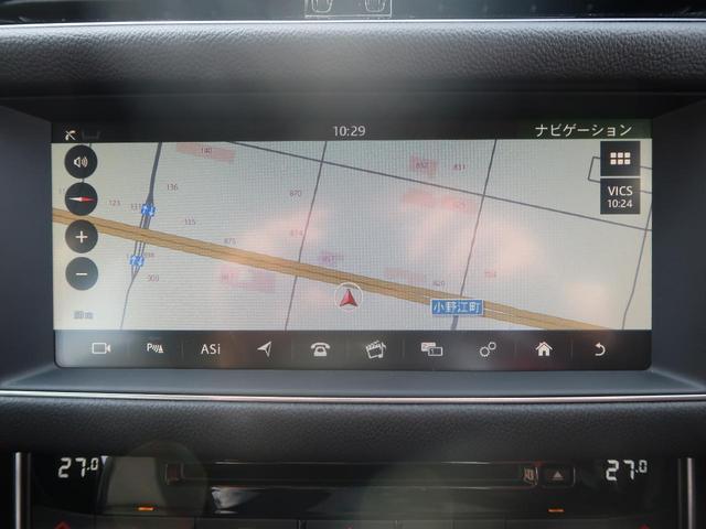 XF プレステージ 認定 1オーナー 黒革 LEDヘッド(5枚目)