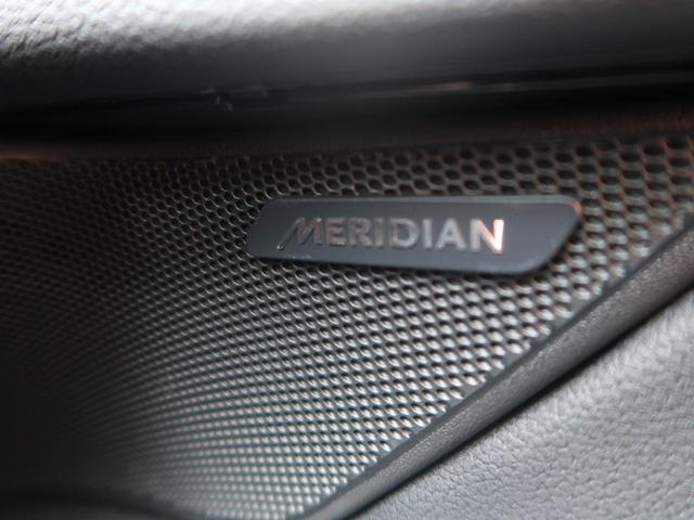 XF プレステージ 認定 1オーナー 黒革 LEDヘッド(8枚目)