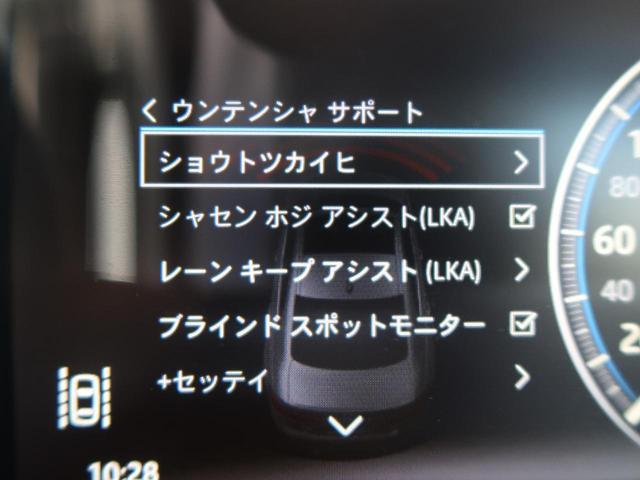 XF プレステージ 認定 1オーナー 黒革 LEDヘッド(9枚目)