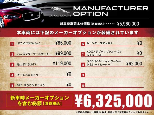 S 300PS 4WD 衝突軽減装置 ACC 本革シート(5枚目)