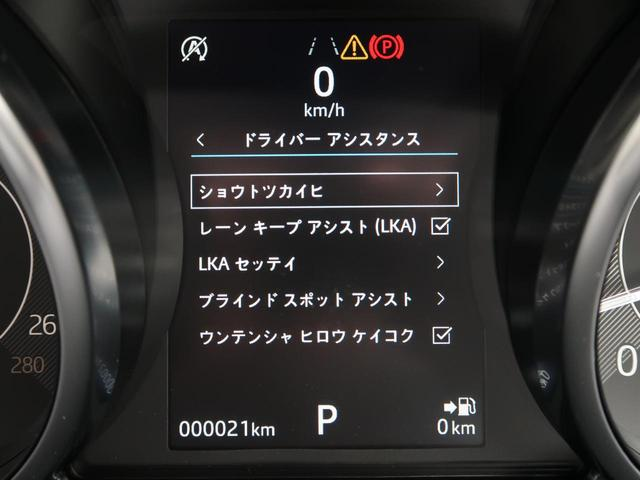 S 300PS 4WD 衝突軽減装置 ACC 本革シート(10枚目)