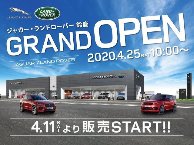 「ランドローバー」「レンジローバースポーツ」「SUV・クロカン」「三重県」の中古車2